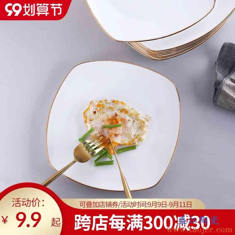 盘子平盘陶瓷家用方形碟子汤盘创意欧式西餐盘子金边骨瓷深盘菜盘