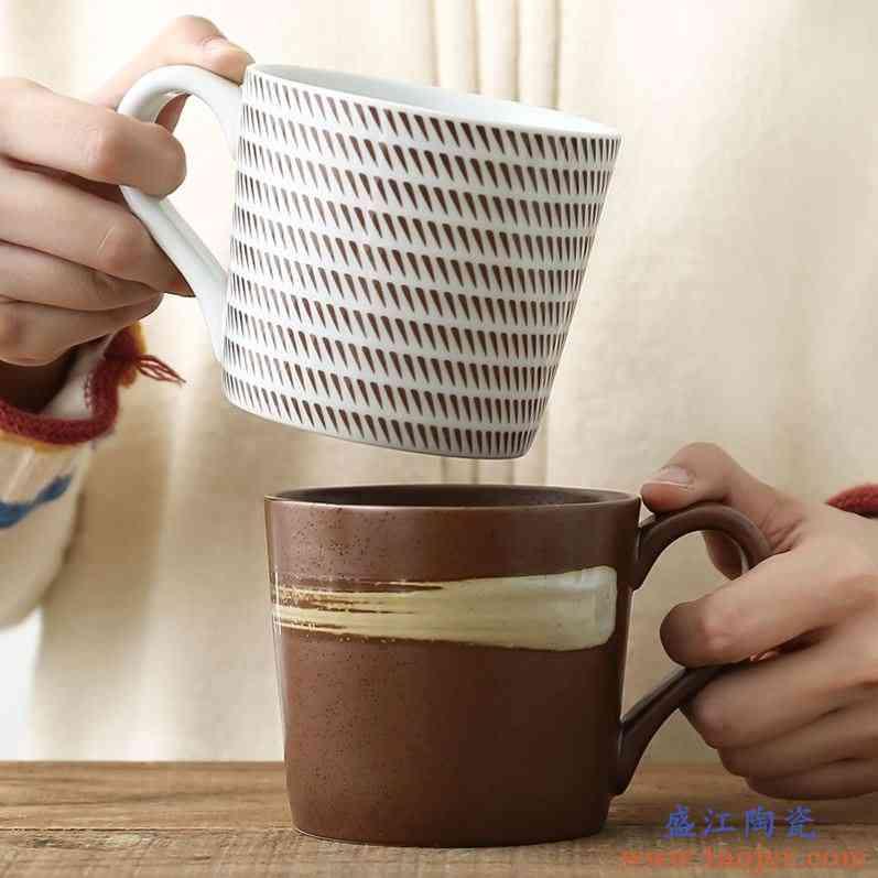 日式陶瓷马克杯釉下彩水杯办公杯子早餐牛奶杯茶杯带把家用杯子