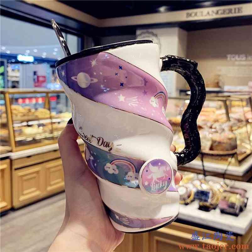 创意潮流办公室陶瓷杯男女情侣带手柄泡茶咖啡杯学生宿舍喝水杯子