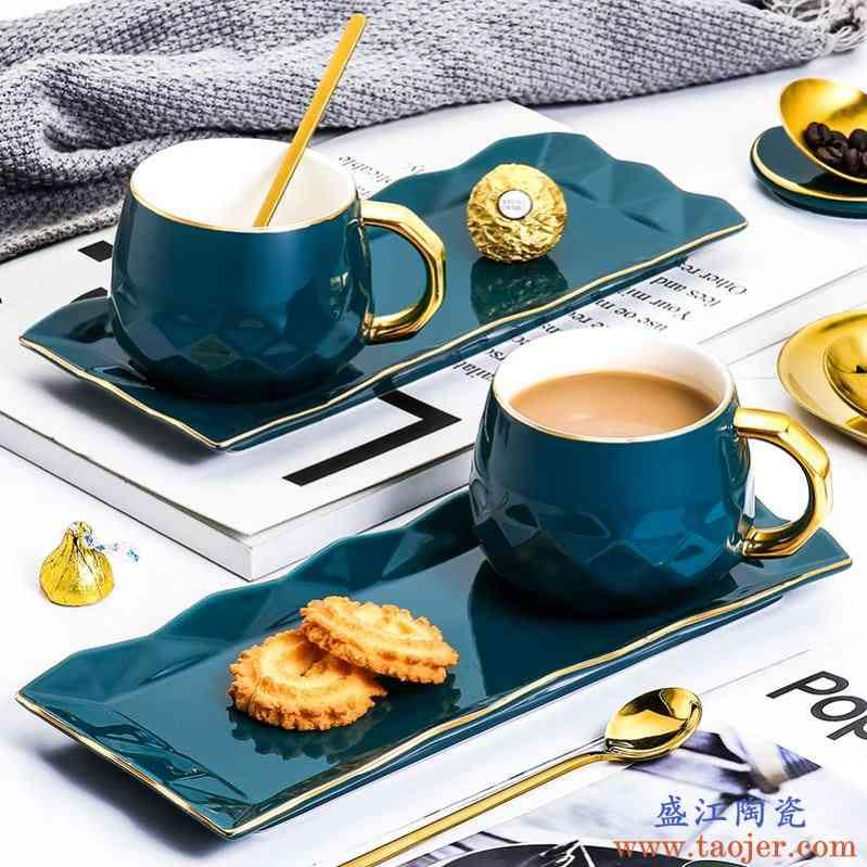 北欧ins陶瓷杯子咖啡杯欧式小奢华下午茶茶杯带点心盘带勺子套装