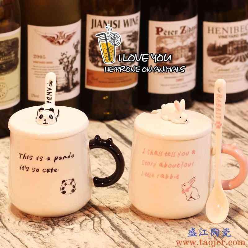 可爱卡通浮雕马克杯带盖陶瓷杯子创意情侣大容量水杯咖啡杯早餐杯