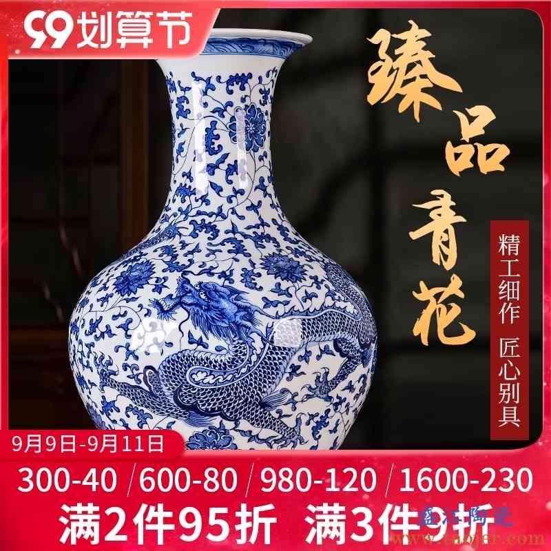 景德镇陶瓷器青花龙纹装饰花瓶新中式家居客厅电视柜落地大号摆件