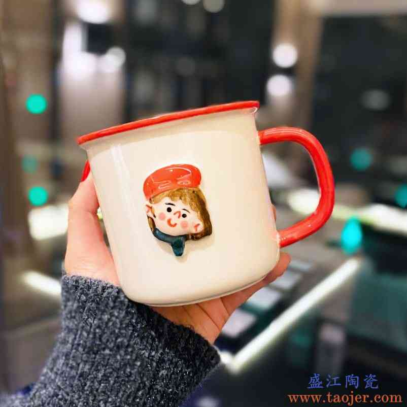 可爱圣诞帽男孩女孩情侣杯子一对陶瓷马克杯创意个性潮流家用水杯