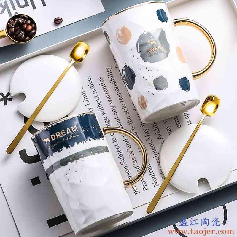 陶瓷杯子创意个性潮流马克杯带盖勺简约情侣喝水杯家用茶杯咖啡杯