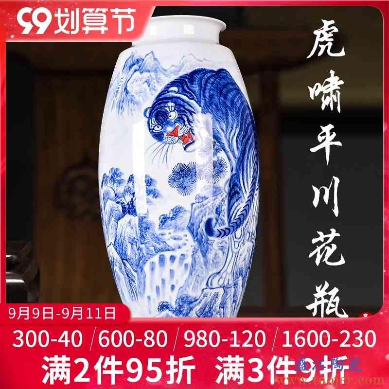 景德镇陶瓷器名家手绘青花瓷花瓶摆件家居客厅插花电视柜装饰摆设