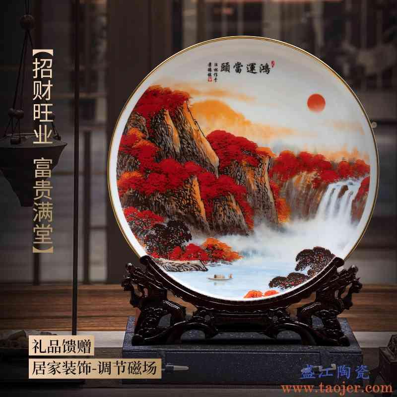 景德镇陶瓷盘子摆件粉彩山水中式家居客厅办公室博古架酒柜装饰品