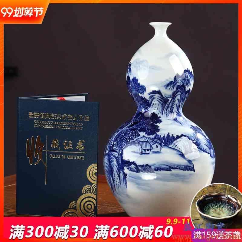 手绘景德镇青花瓷陶瓷器花瓶摆件客厅插花中式山水仿古酒柜装饰品