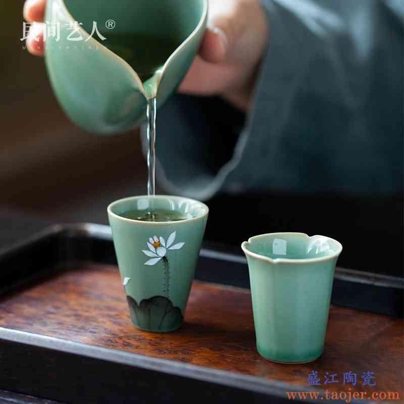 景德镇陶瓷 茶具梅子青手绘品茗杯客杯小杯功夫茶杯 复古素面杯子