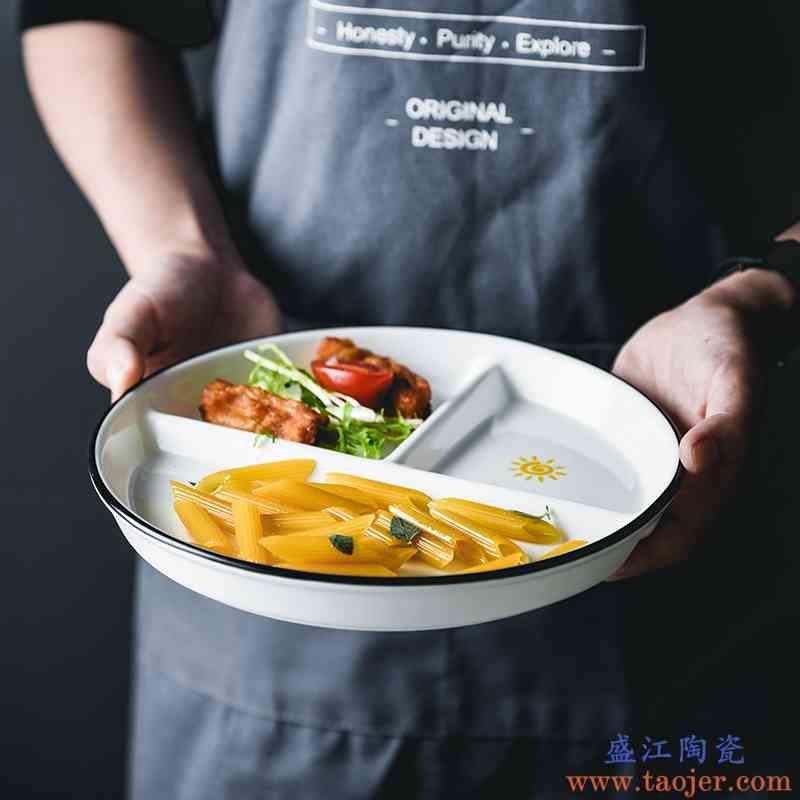 北欧陶瓷餐盘 分格盘家用早餐盘三格盘 儿童餐具一人食分餐盘餐具
