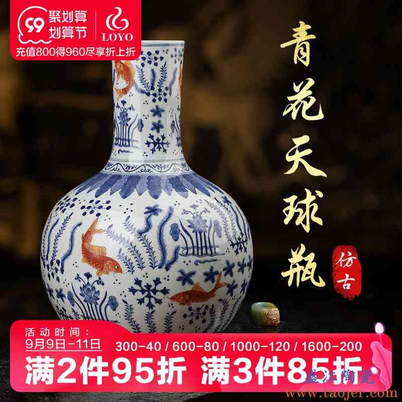 景德镇陶瓷花瓶仿古青花插花瓶中式客厅电视柜瓷瓶玄关装饰品摆件