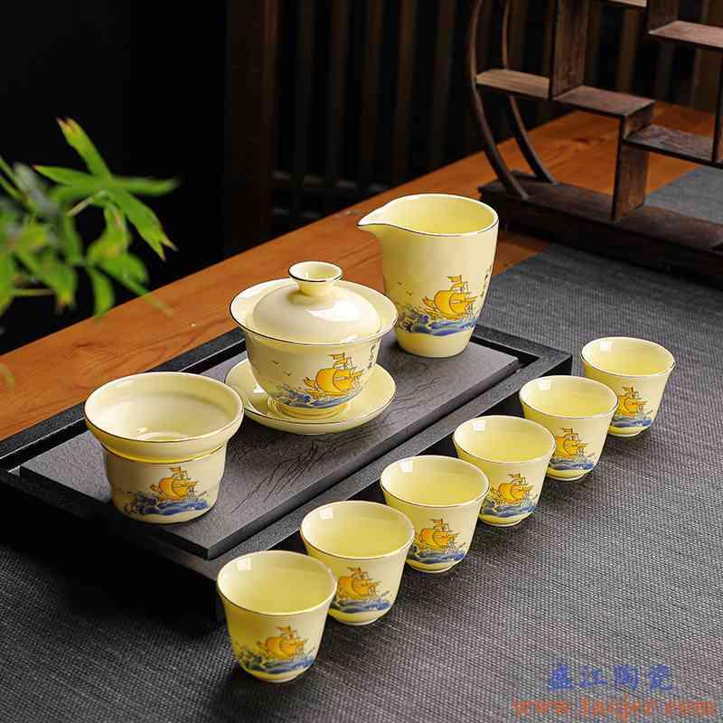 帝王黄羊脂玉陶瓷茶具套装10件套功夫茶具泡茶具茶器