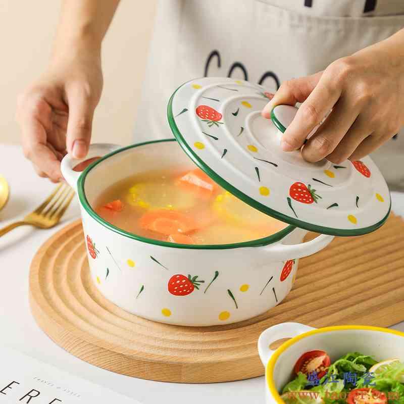 陶瓷双耳汤碗面碗大容量超大泡面碗带盖子大号装盛汤家用瓷碗汤盆