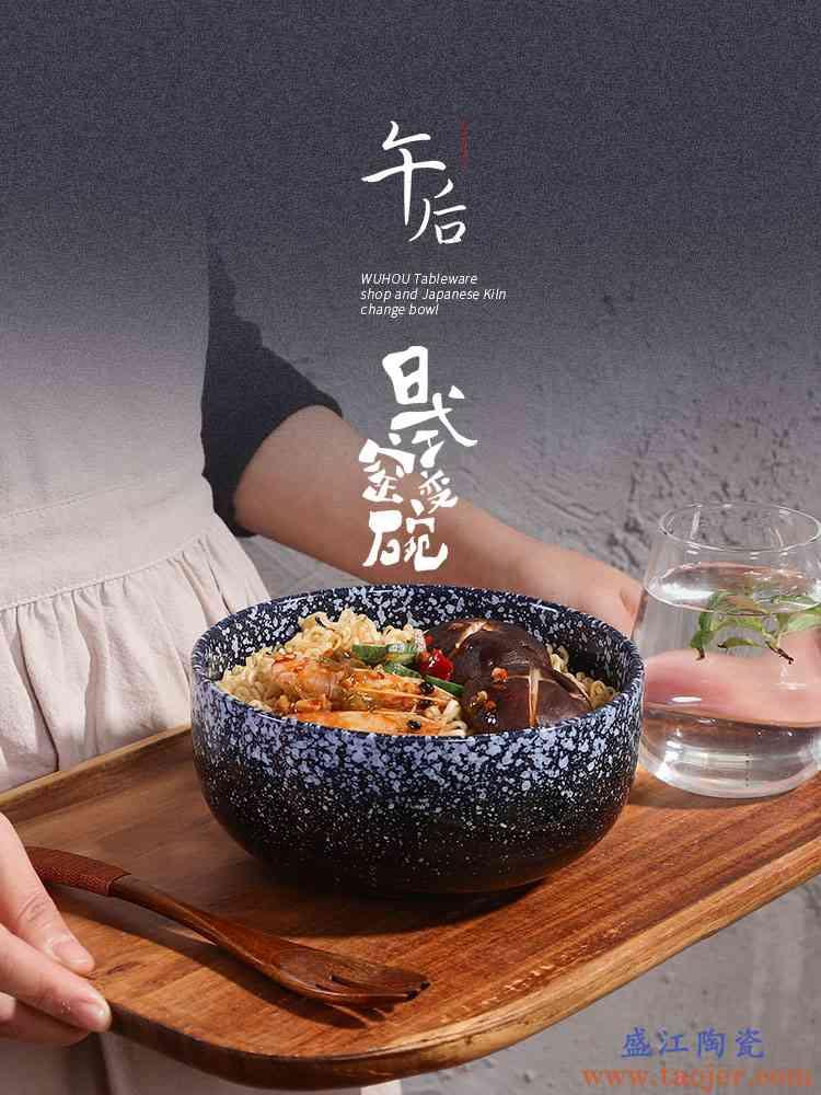 泡面碗带盖筷子单个拉面汤碗学生宿舍陶瓷日式超大号容量易清洗