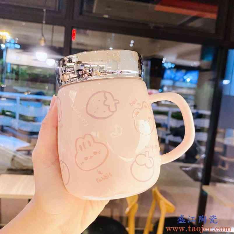 韩版ins陶瓷杯子带盖女可爱少女心便携随手抖音网红创意学生水杯