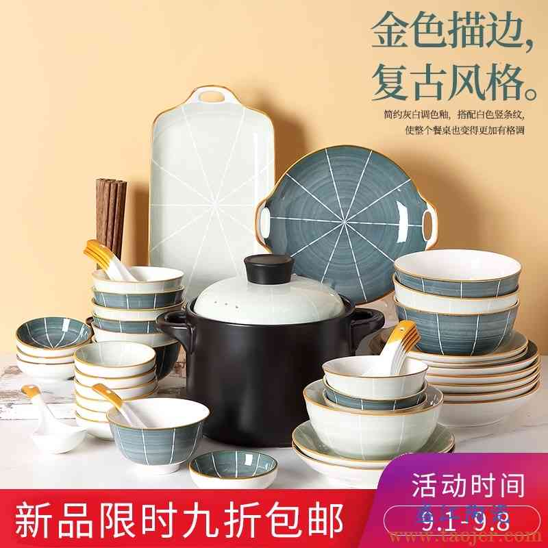 日式碗碟套装家用创意个性碗盘碗筷轻奢陶瓷餐具乔迁送礼套装组合
