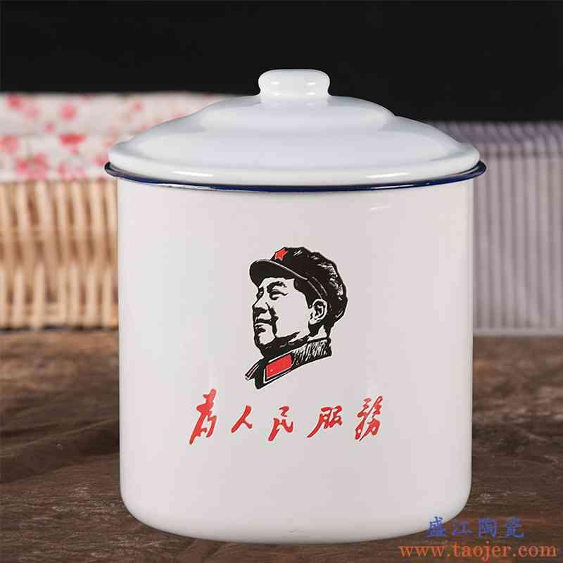 搪瓷杯带盖大容量铁茶缸子经典怀旧马克杯老式为人民服务大号茶杯