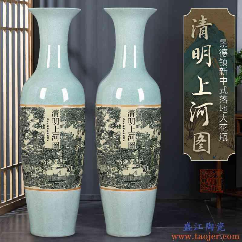 景德镇陶瓷仿古大花瓶摆件客厅落地家居装饰品大号特大开业送礼
