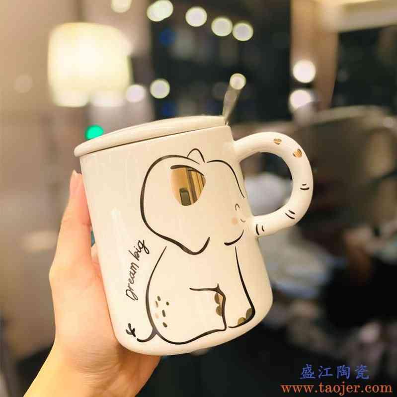 ins情侣象陶瓷杯子创意潮流超萌喝水杯可爱少女心马克杯带盖早餐