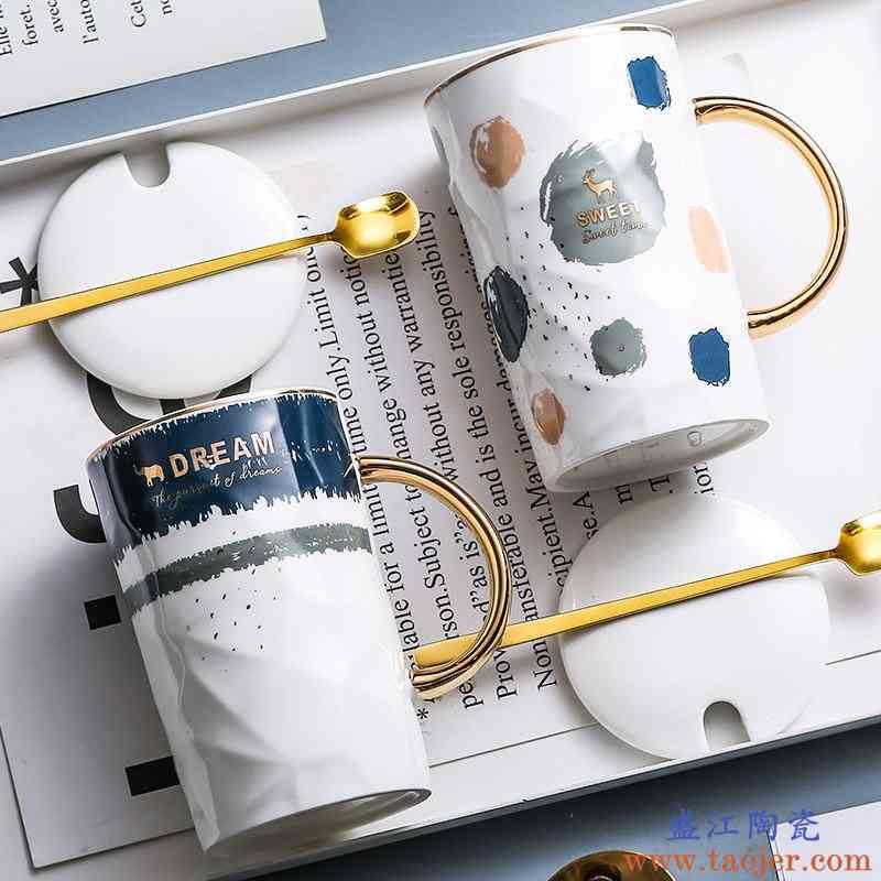 北欧ins风简约咖啡杯带盖勺套装欧式小奢华英式下午茶杯陶瓷杯子