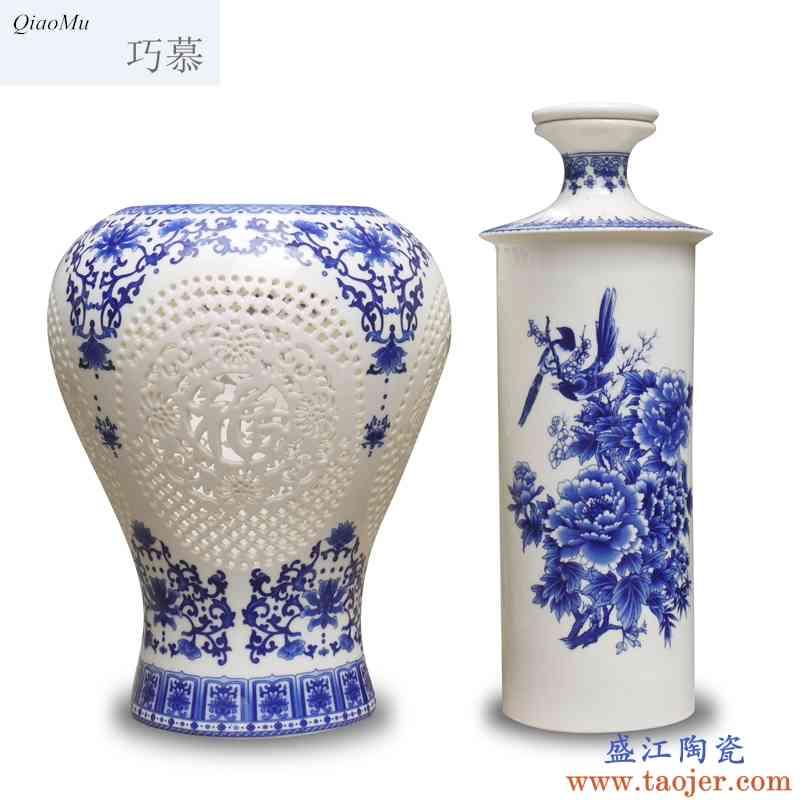 巧慕2斤3斤景德镇陶瓷酒瓶空瓶陶瓷酒坛子家用酒壶酒罐双层镂空酒