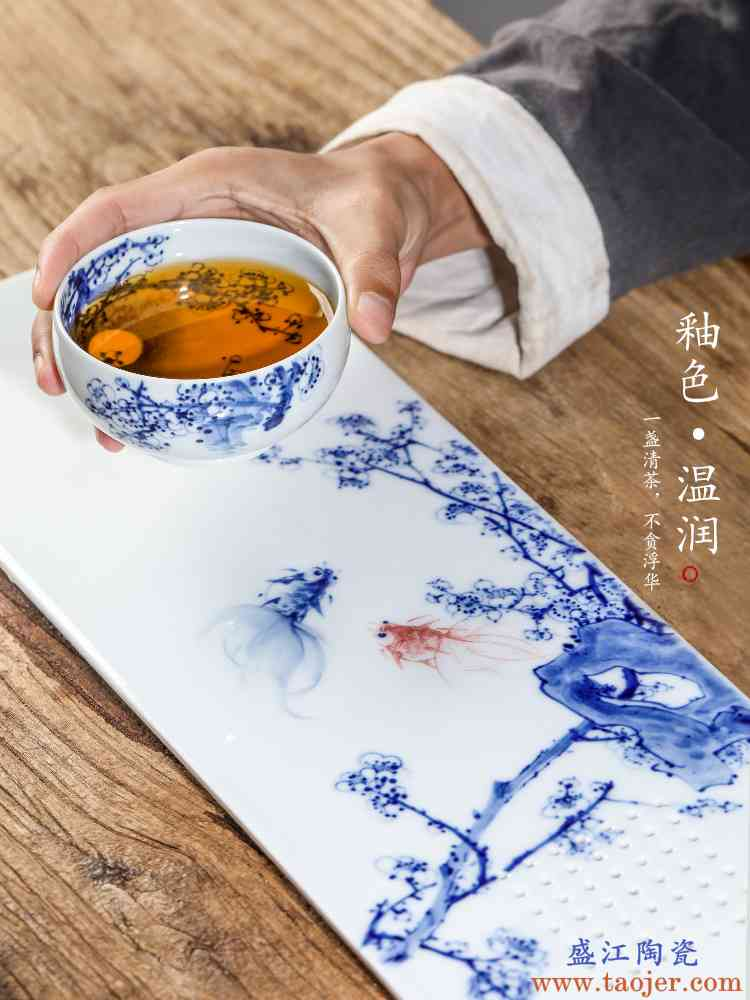 景德镇手绘青花大茶盘干泡台纯手工金鱼陶瓷茶承复古功夫茶台配件
