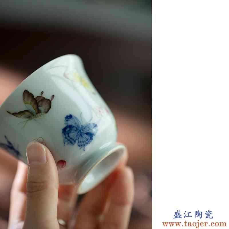 御枫堂 仿古斗彩百蝶图直口杯 景德镇手工陶瓷茶杯个人专用主人杯