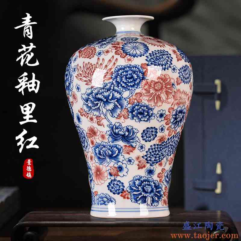 景德镇陶瓷青花仿古万花釉里红花瓶装饰客厅电视柜家居博古架摆件