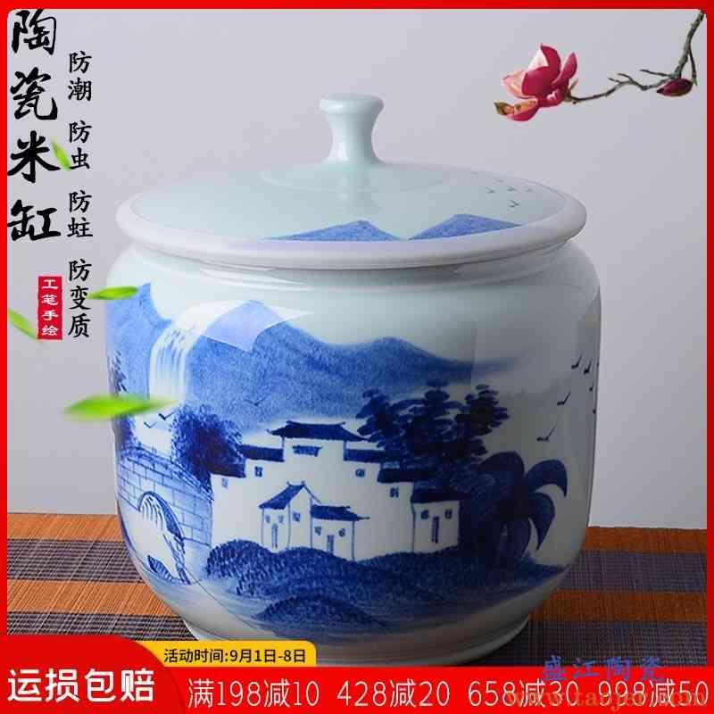 景德镇手绘陶瓷米桶20斤装带盖米缸防潮防虫面粉桶厨房家用储物罐