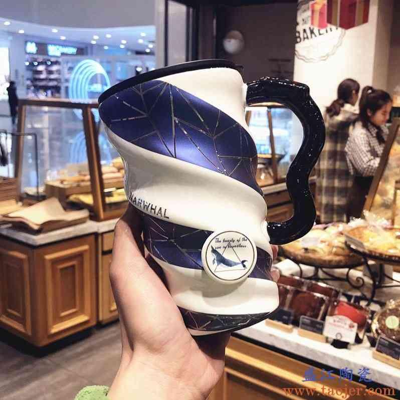 创意蓝色系大容量马克杯陶瓷咖啡杯子带盖勺韩版女学生家用喝水杯