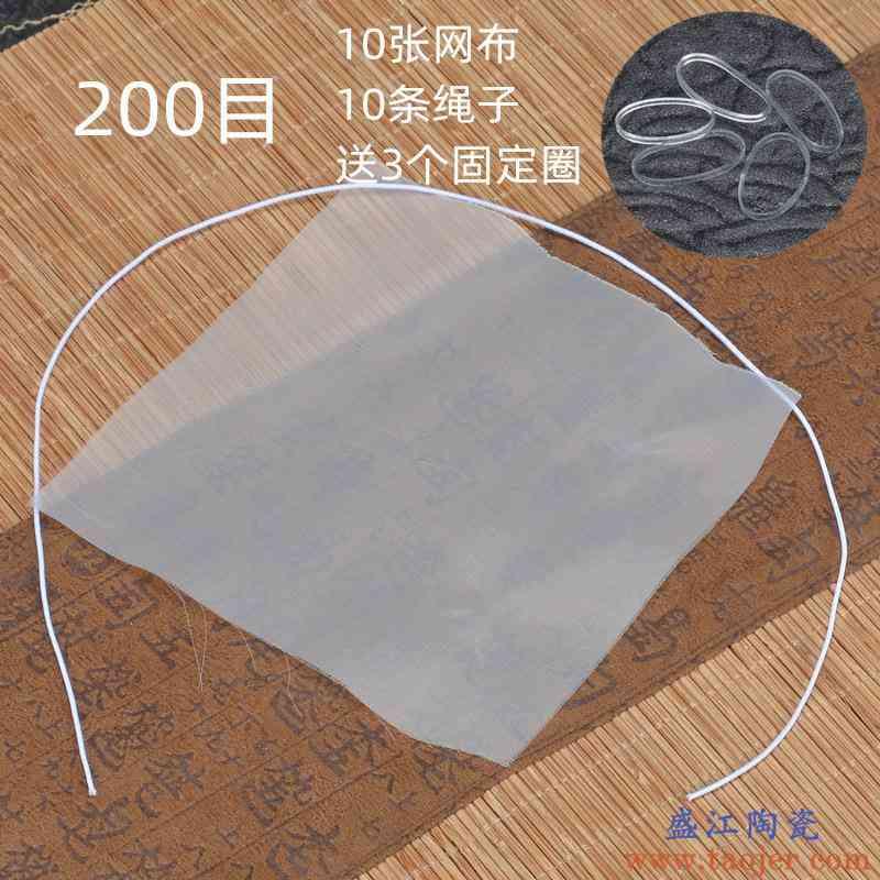 茶漏网布替换公道杯茶漏一体陶瓷过滤网纱茶杯隔渣器通用配件垫。