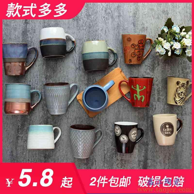 微瑕疵创意个性陶瓷马克杯早餐杯简约陶瓷杯子男咖啡喝水杯女家用