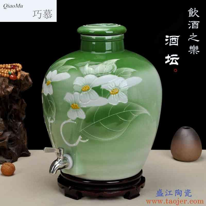 巧慕景德镇酒坛陶瓷酒缸瓶泡酒罐葡萄酒坛子10斤20斤30斤50斤存酒