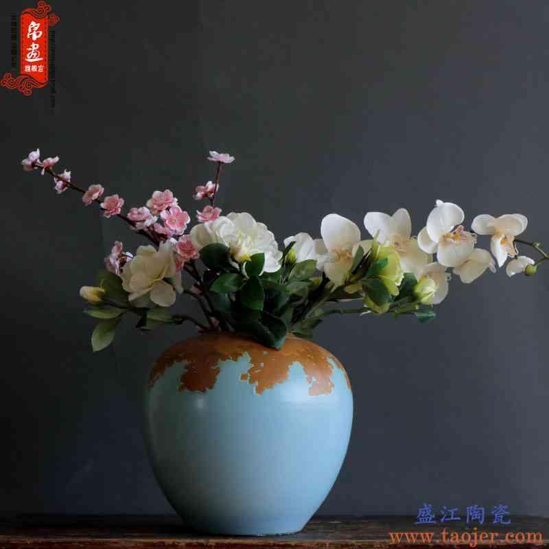 景德镇陶瓷花瓶摆件创意窑变花器家居装饰客厅新简约插花瓷瓶摆设