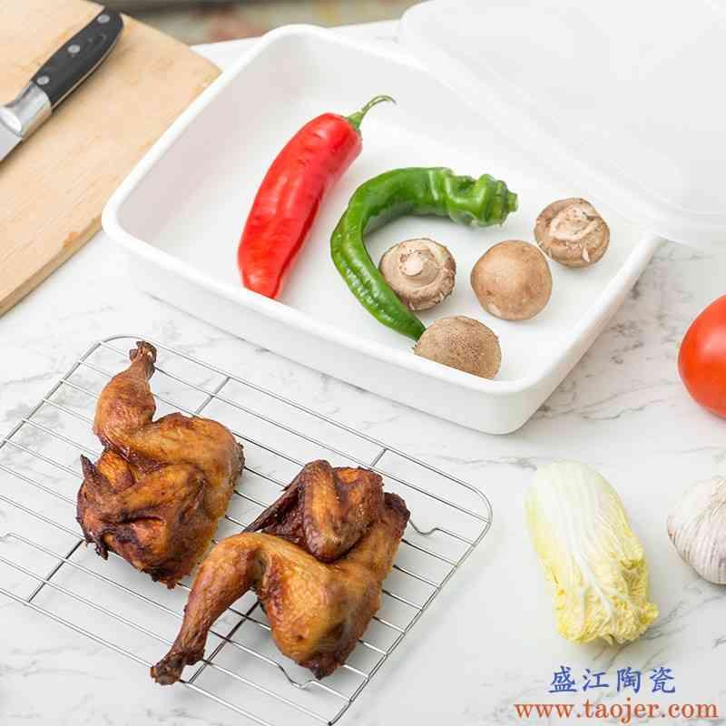 UTSUWABOBAO 长方形搪瓷烤盘加厚卷边炸鸡盘烘焙面包盘带盖配菜盘