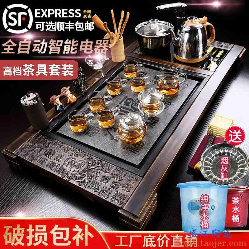茶具套装家用客厅全自动功夫简约陶瓷紫砂茶道茶台四合一实木茶盘