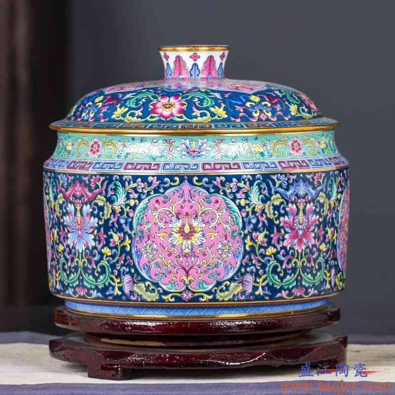 景德镇陶瓷器珐琅彩茶叶罐家用茶室散茶罐客厅通用零食储物罐摆件