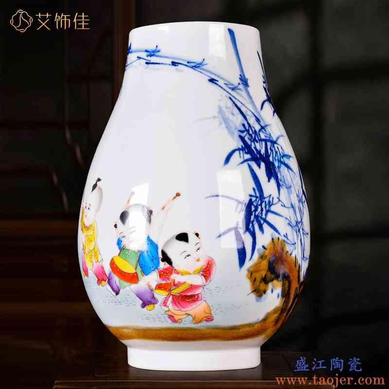 景德镇陶瓷器花瓶欢天喜地童子插花摆件家居客厅装饰品博古架摆件