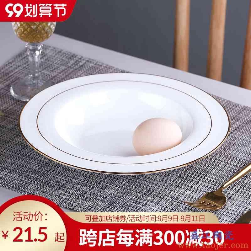 陶瓷盘子家用西餐意面盘创意草帽盘沙拉盘深盘金边骨瓷餐盘菜碟子