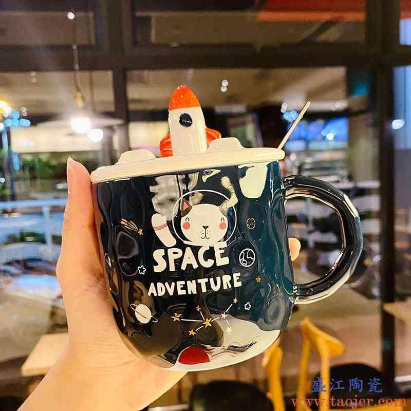 时尚火箭星空陶瓷杯子带勺大容量可爱喝水杯有盖架手机创意个性
