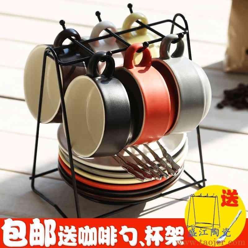 简约创意欧式陶瓷咖啡杯带碟勺套装 收纳杯架骨瓷办公马克水杯子