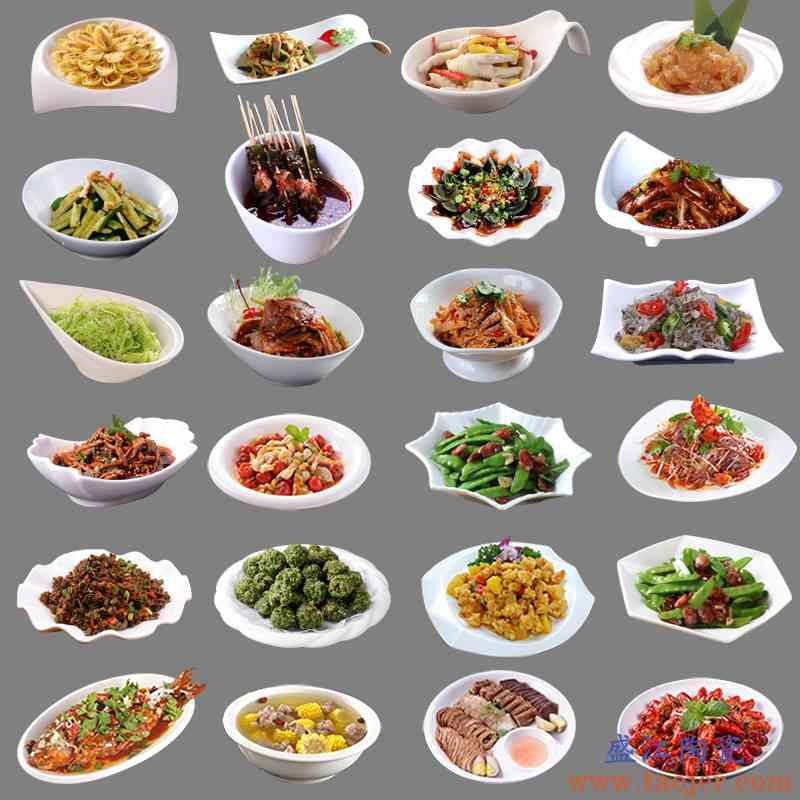 异形盘子菜盘商用家用不规则白色陶瓷餐盘酒店餐具饭店专用凉菜盘