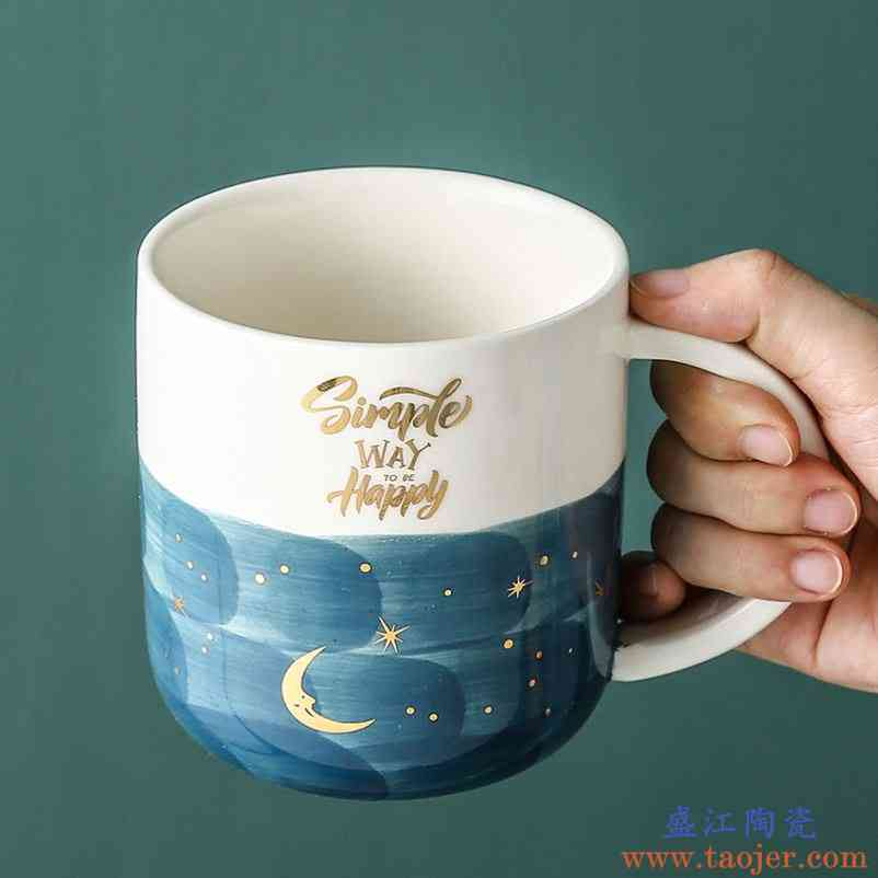 瓷农星空陶瓷杯子带把马克杯家用可爱咖啡杯饮料杯泡茶杯喝水杯子