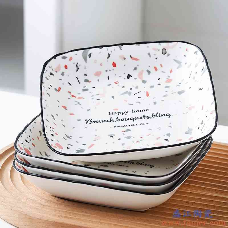 优耐客陶瓷方盘子四方盘荷口7英寸家用炒菜盘深盘可叠多层配菜烤