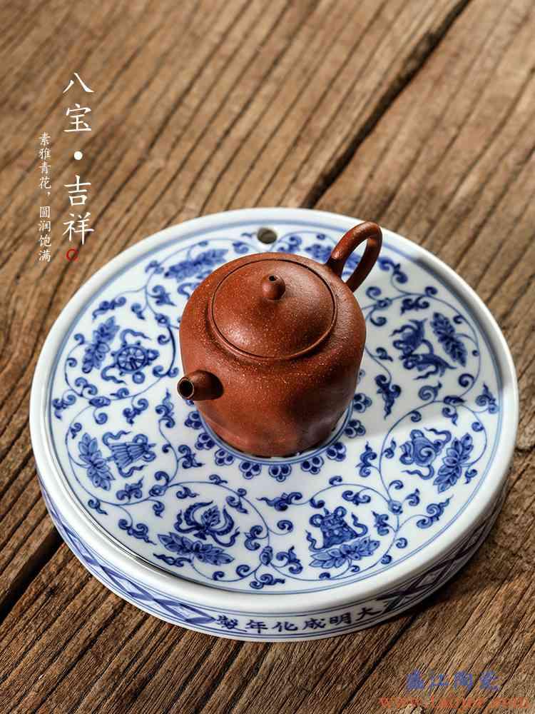 纯手工青花缠枝莲茶盘干泡台景德镇手绘陶瓷壶承功夫茶具复古茶承