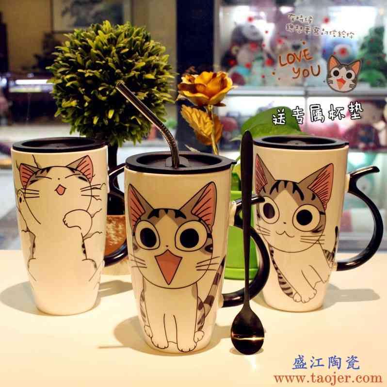 创意可爱卡通陶瓷杯牛奶咖啡马克杯个性情侣大容量带盖勺喝水杯子