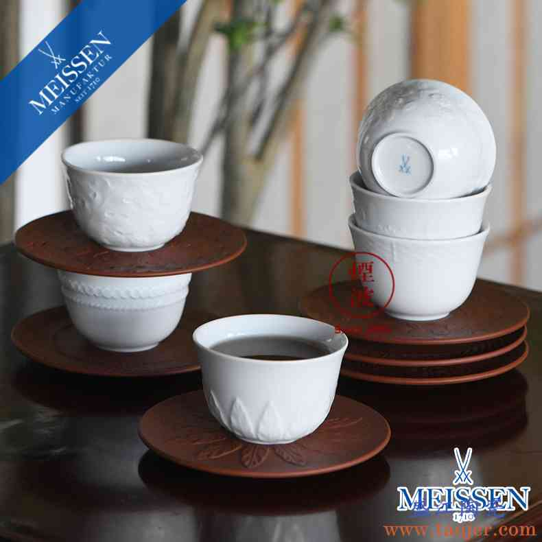 德国 MEISSEN梅森瓷器浮雕炻碟 茶杯配碟品茗杯欧式烟波致爽阁