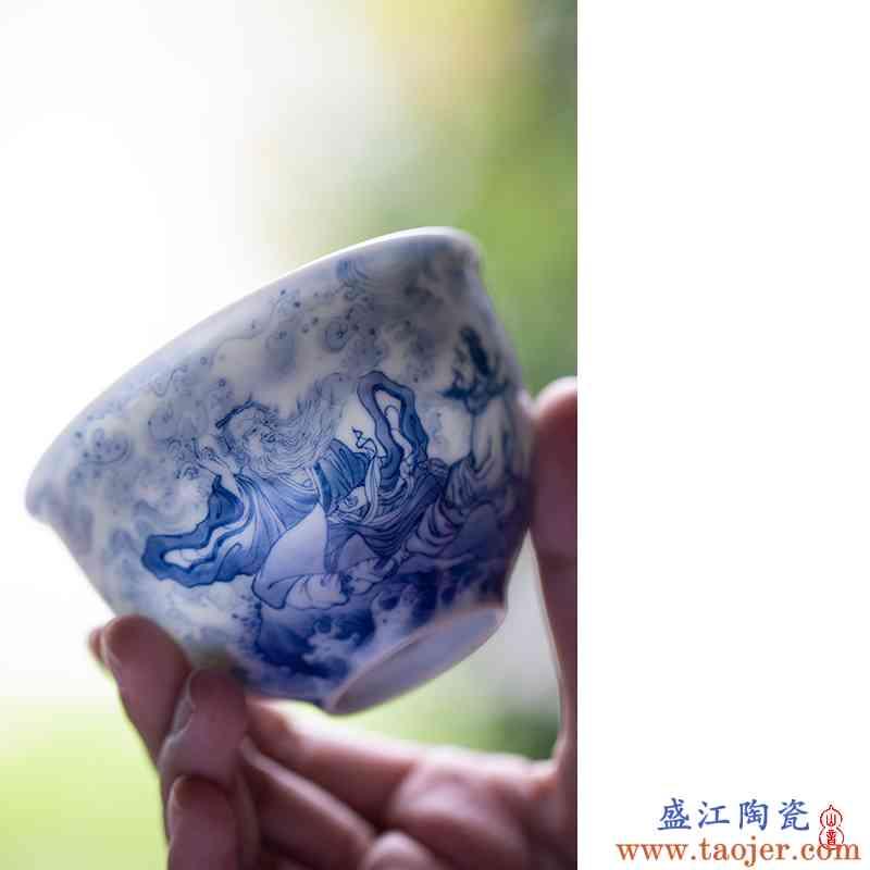 晓竹窑 黄河论道杯 景德镇陶瓷茶杯单个手绘青花主人杯个人专用杯