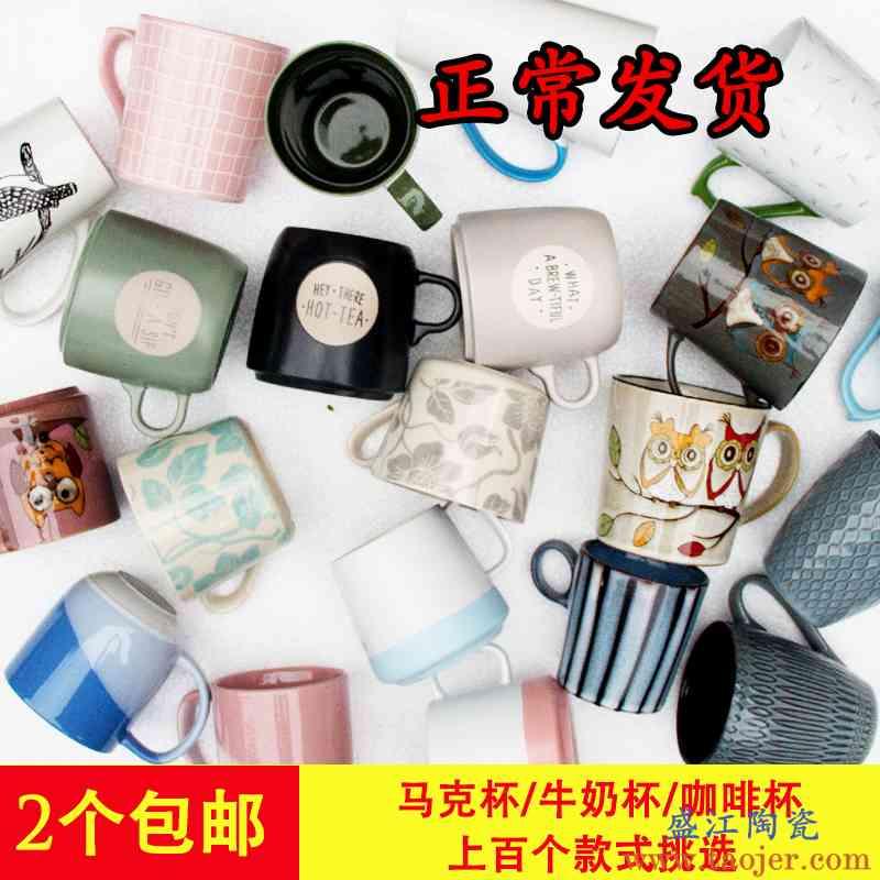 杯子陶瓷大容量创意个性潮流马克杯咖啡喝水杯男女家用茶杯饮品杯