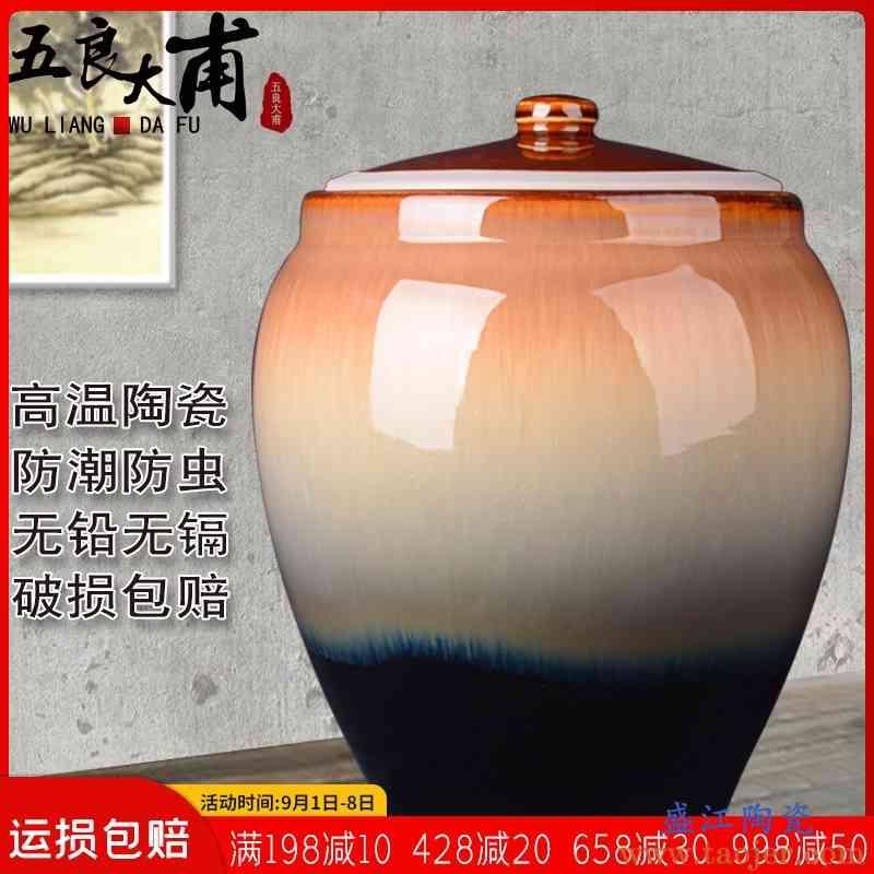 景德镇陶瓷米缸30斤装带盖储米箱防虫霉防潮面粉桶厨房杂粮储物罐