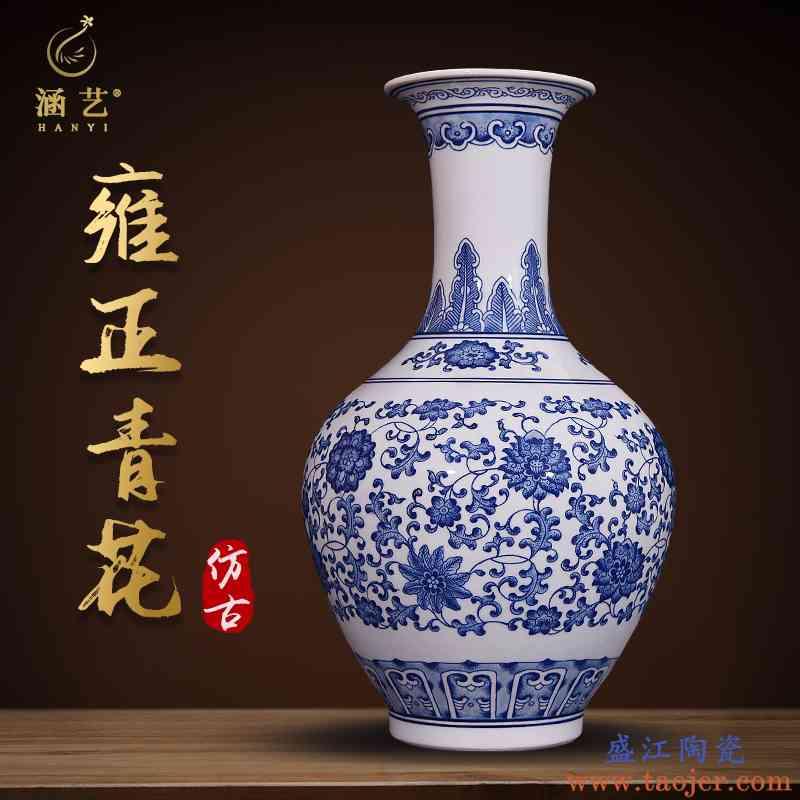 青花瓷花瓶景德镇陶瓷摆件中式仿古装饰品玄关家居博古架开业送礼